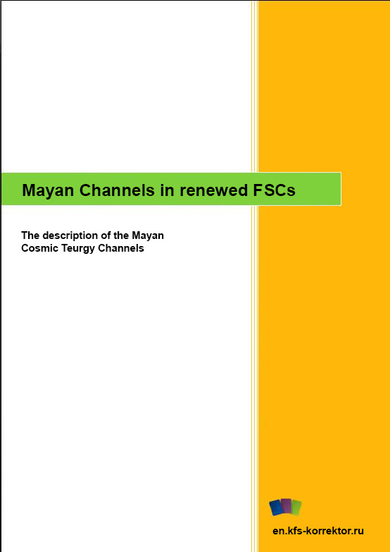 Mayan channels in renewed FSCs